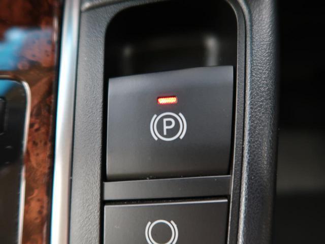 2.5X 4WD レンタカーアップ SDナビ 両側電動スライド LEDヘッド 8人乗り レーダークルーズ オートハイビーム レーンアシスト クリアランスソナー スマートキー 純正16インチAW(32枚目)