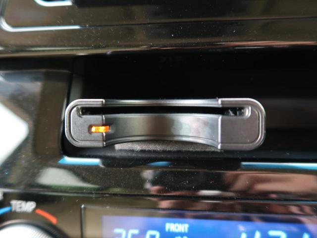 2.5X 4WD レンタカーアップ SDナビ 両側電動スライド LEDヘッド 8人乗り レーダークルーズ オートハイビーム レーンアシスト クリアランスソナー スマートキー 純正16インチAW(36枚目)
