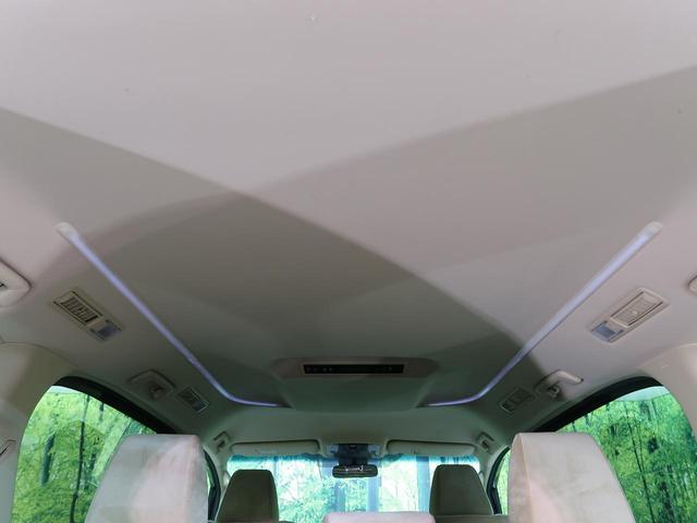 2.5X 4WD レンタカーアップ SDナビ 両側電動スライド LEDヘッド 8人乗り レーダークルーズ オートハイビーム レーンアシスト クリアランスソナー スマートキー 純正16インチAW(44枚目)