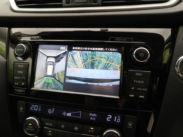 20X HVブラクXトリマXエマジェンシーブレーキP 4WD SDナビ フルセグ アラウンドビューモニター LEDヘッド 純正17インチAW クルコン ルーフレール シートヒーター スマートキー 電動リアゲート 禁煙車(4枚目)