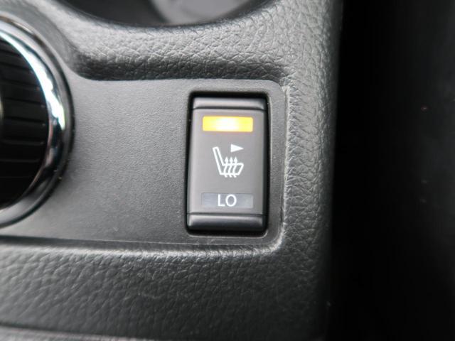 20X HVブラクXトリマXエマジェンシーブレーキP 4WD SDナビ フルセグ アラウンドビューモニター LEDヘッド 純正17インチAW クルコン ルーフレール シートヒーター スマートキー 電動リアゲート 禁煙車(5枚目)
