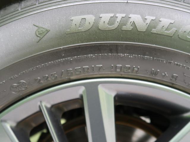 20X HVブラクXトリマXエマジェンシーブレーキP 4WD SDナビ フルセグ アラウンドビューモニター LEDヘッド 純正17インチAW クルコン ルーフレール シートヒーター スマートキー 電動リアゲート 禁煙車(23枚目)