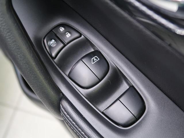 20X HVブラクXトリマXエマジェンシーブレーキP 4WD SDナビ フルセグ アラウンドビューモニター LEDヘッド 純正17インチAW クルコン ルーフレール シートヒーター スマートキー 電動リアゲート 禁煙車(30枚目)