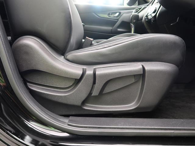 20X HVブラクXトリマXエマジェンシーブレーキP 4WD SDナビ フルセグ アラウンドビューモニター LEDヘッド 純正17インチAW クルコン ルーフレール シートヒーター スマートキー 電動リアゲート 禁煙車(31枚目)
