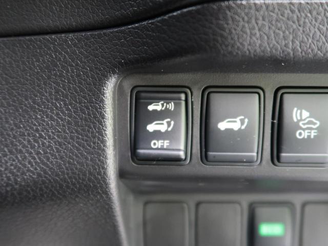 20X HVブラクXトリマXエマジェンシーブレーキP 4WD SDナビ フルセグ アラウンドビューモニター LEDヘッド 純正17インチAW クルコン ルーフレール シートヒーター スマートキー 電動リアゲート 禁煙車(32枚目)