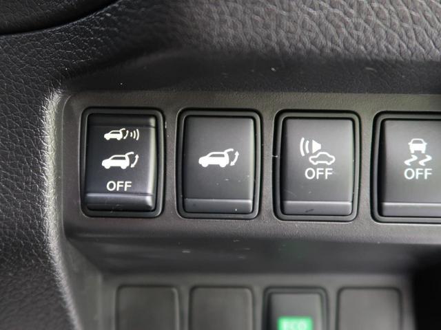 20X HVブラクXトリマXエマジェンシーブレーキP 4WD SDナビ フルセグ アラウンドビューモニター LEDヘッド 純正17インチAW クルコン ルーフレール シートヒーター スマートキー 電動リアゲート 禁煙車(33枚目)