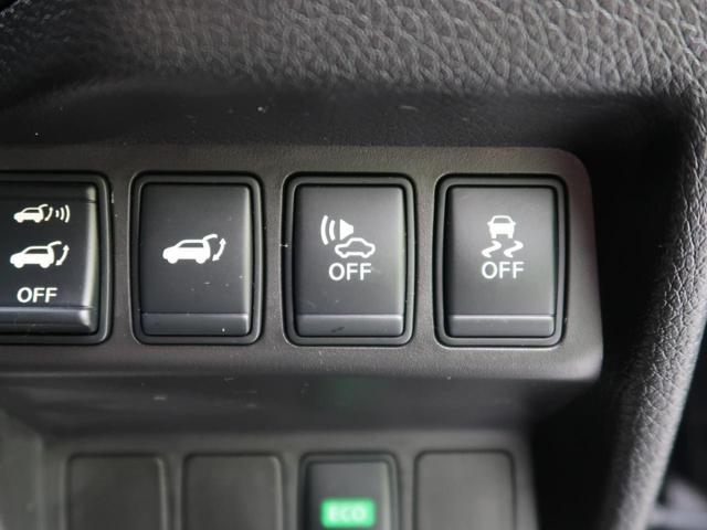 20X HVブラクXトリマXエマジェンシーブレーキP 4WD SDナビ フルセグ アラウンドビューモニター LEDヘッド 純正17インチAW クルコン ルーフレール シートヒーター スマートキー 電動リアゲート 禁煙車(34枚目)