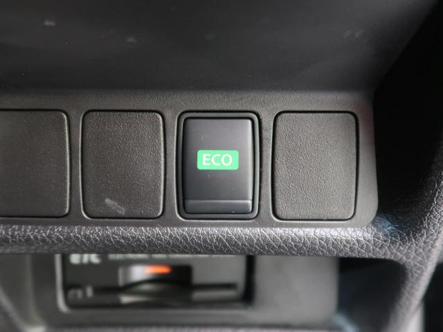20X HVブラクXトリマXエマジェンシーブレーキP 4WD SDナビ フルセグ アラウンドビューモニター LEDヘッド 純正17インチAW クルコン ルーフレール シートヒーター スマートキー 電動リアゲート 禁煙車(36枚目)