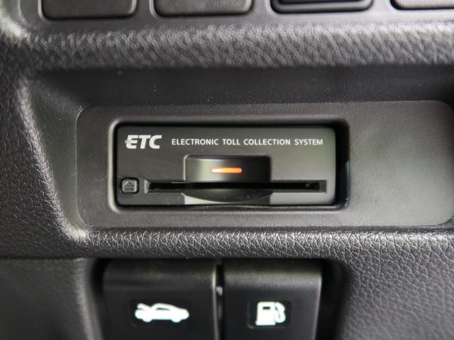 20X HVブラクXトリマXエマジェンシーブレーキP 4WD SDナビ フルセグ アラウンドビューモニター LEDヘッド 純正17インチAW クルコン ルーフレール シートヒーター スマートキー 電動リアゲート 禁煙車(37枚目)