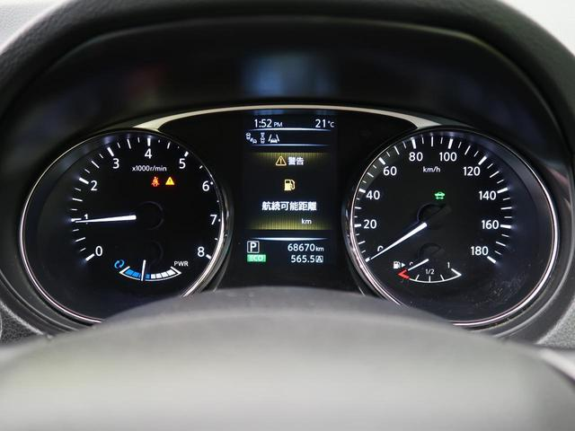 20X HVブラクXトリマXエマジェンシーブレーキP 4WD SDナビ フルセグ アラウンドビューモニター LEDヘッド 純正17インチAW クルコン ルーフレール シートヒーター スマートキー 電動リアゲート 禁煙車(41枚目)