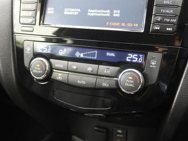 20X HVブラクXトリマXエマジェンシーブレーキP 4WD SDナビ フルセグ アラウンドビューモニター LEDヘッド 純正17インチAW クルコン ルーフレール シートヒーター スマートキー 電動リアゲート 禁煙車(42枚目)