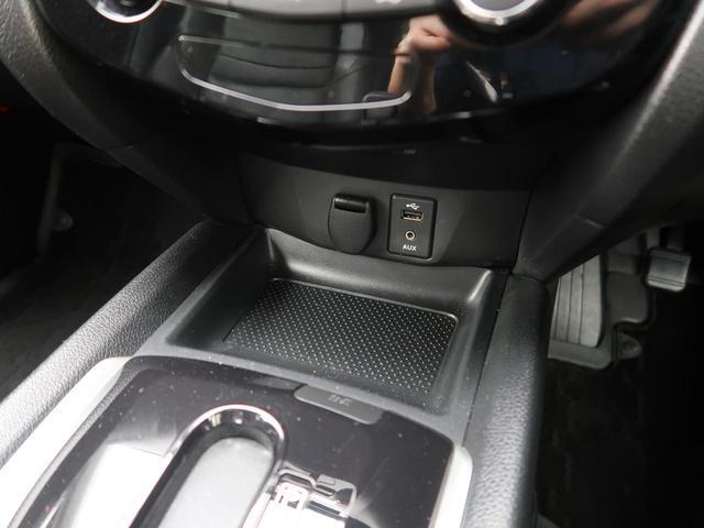 20X HVブラクXトリマXエマジェンシーブレーキP 4WD SDナビ フルセグ アラウンドビューモニター LEDヘッド 純正17インチAW クルコン ルーフレール シートヒーター スマートキー 電動リアゲート 禁煙車(43枚目)