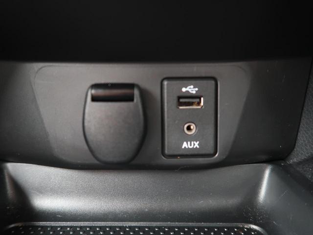 20X HVブラクXトリマXエマジェンシーブレーキP 4WD SDナビ フルセグ アラウンドビューモニター LEDヘッド 純正17インチAW クルコン ルーフレール シートヒーター スマートキー 電動リアゲート 禁煙車(44枚目)