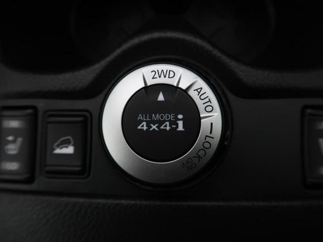 20X HVブラクXトリマXエマジェンシーブレーキP 4WD SDナビ フルセグ アラウンドビューモニター LEDヘッド 純正17インチAW クルコン ルーフレール シートヒーター スマートキー 電動リアゲート 禁煙車(48枚目)