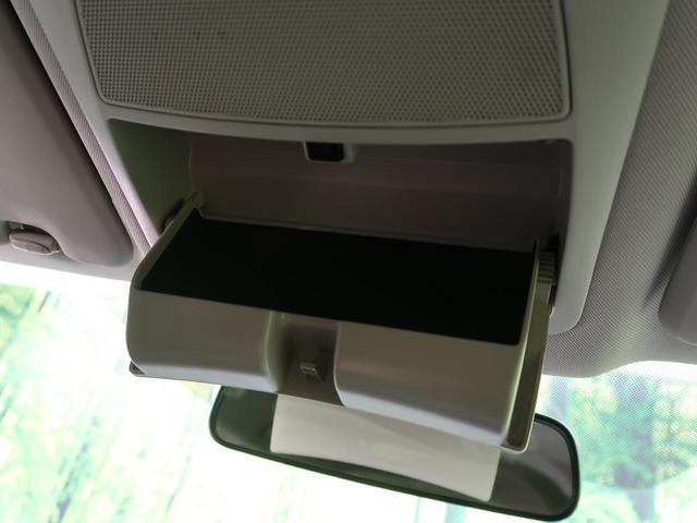 20X HVブラクXトリマXエマジェンシーブレーキP 4WD SDナビ フルセグ アラウンドビューモニター LEDヘッド 純正17インチAW クルコン ルーフレール シートヒーター スマートキー 電動リアゲート 禁煙車(52枚目)
