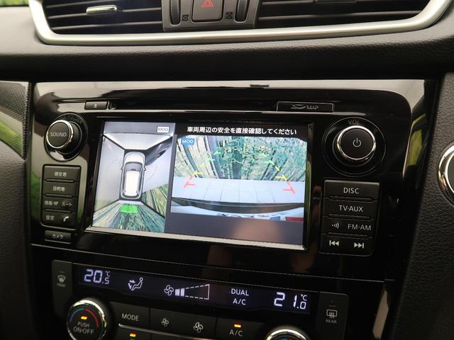 20X HVブラクXトリマXエマジェンシーブレーキP 4WD SDナビ フルセグ アラウンドビューモニター LEDヘッド 純正17インチAW クルコン ルーフレール シートヒーター スマートキー 電動リアゲート 禁煙車(53枚目)