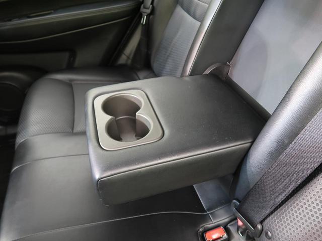 20X HVブラクXトリマXエマジェンシーブレーキP 4WD SDナビ フルセグ アラウンドビューモニター LEDヘッド 純正17インチAW クルコン ルーフレール シートヒーター スマートキー 電動リアゲート 禁煙車(56枚目)