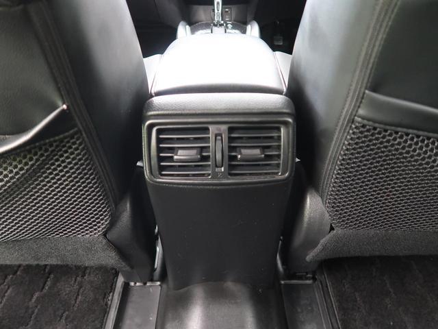 20X HVブラクXトリマXエマジェンシーブレーキP 4WD SDナビ フルセグ アラウンドビューモニター LEDヘッド 純正17インチAW クルコン ルーフレール シートヒーター スマートキー 電動リアゲート 禁煙車(57枚目)