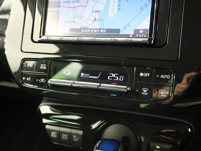 S 4WD レンタカーアップ SDナビ バックカメラ ETC スマートキー LEDヘッド オートハイビーム レーンアシスト 禁煙車 レーダークルーズ 純正15インチAW(9枚目)