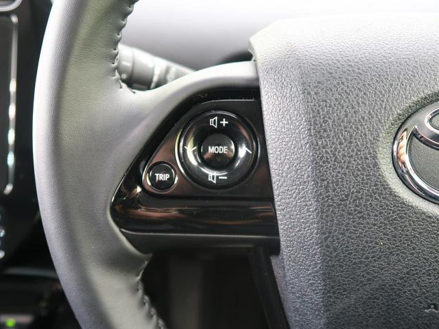 S 4WD レンタカーアップ SDナビ バックカメラ ETC スマートキー LEDヘッド オートハイビーム レーンアシスト 禁煙車 レーダークルーズ 純正15インチAW(23枚目)