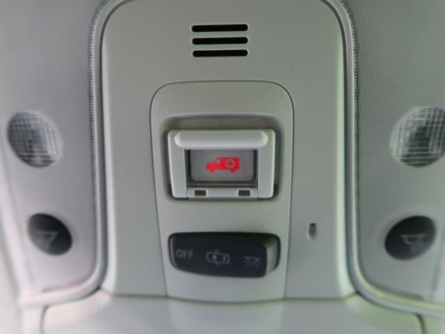 S 4WD レンタカーアップ SDナビ バックカメラ ETC スマートキー LEDヘッド オートハイビーム レーンアシスト 禁煙車 レーダークルーズ 純正15インチAW(28枚目)