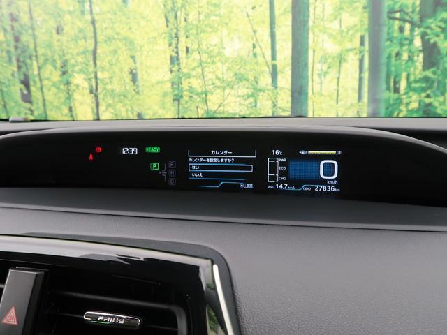 S 4WD レンタカーアップ SDナビ バックカメラ ETC スマートキー LEDヘッド オートハイビーム レーンアシスト 禁煙車 レーダークルーズ 純正15インチAW(29枚目)