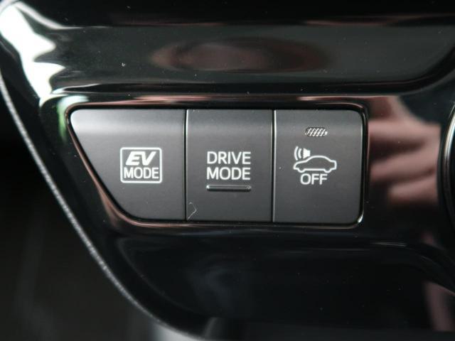 S 4WD レンタカーアップ SDナビ バックカメラ ETC スマートキー LEDヘッド オートハイビーム レーンアシスト 禁煙車 レーダークルーズ 純正15インチAW(31枚目)