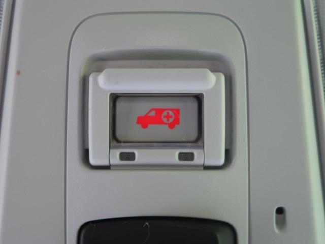 S 4WD レンタカーアップ SDナビ ETC バックカメラ レーダークルーズ LEDヘッド レーンアシスト オートハイビーム 禁煙車 純正15インチAW(28枚目)
