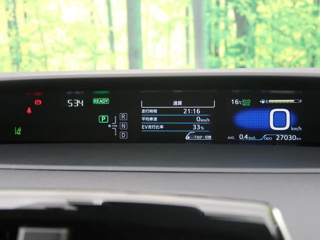 S 4WD レンタカーアップ SDナビ ETC バックカメラ レーダークルーズ LEDヘッド レーンアシスト オートハイビーム 禁煙車 純正15インチAW(29枚目)