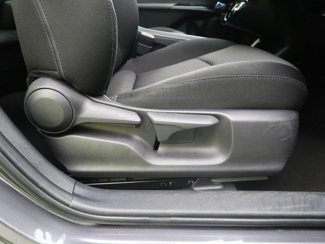 S 4WD レンタカーアップ SDナビ ETC バックカメラ レーダークルーズ LEDヘッド レーンアシスト オートハイビーム 禁煙車 純正15インチAW(36枚目)