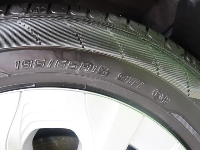 S 4WD レンタカーアップ SDナビ ETC バックカメラ レーダークルーズ LEDヘッド レーンアシスト オートハイビーム 禁煙車 純正15インチAW(44枚目)