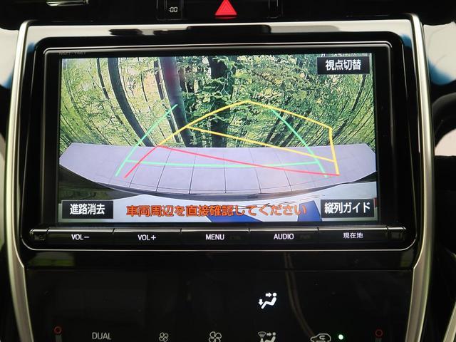 プレミアム 9型SDナビ フルセグ バックカメラ LEDヘッド パワーシート 純正18インチAW ETC ドラレコ スマートキー レーダークルーズ レーンアシスト オートハイビーム ニーエアバッグ ABS(4枚目)