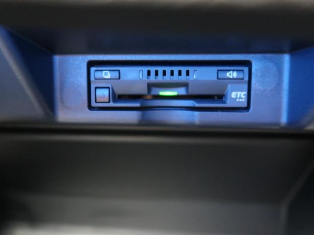 プレミアム 9型SDナビ フルセグ バックカメラ LEDヘッド パワーシート 純正18インチAW ETC ドラレコ スマートキー レーダークルーズ レーンアシスト オートハイビーム ニーエアバッグ ABS(9枚目)