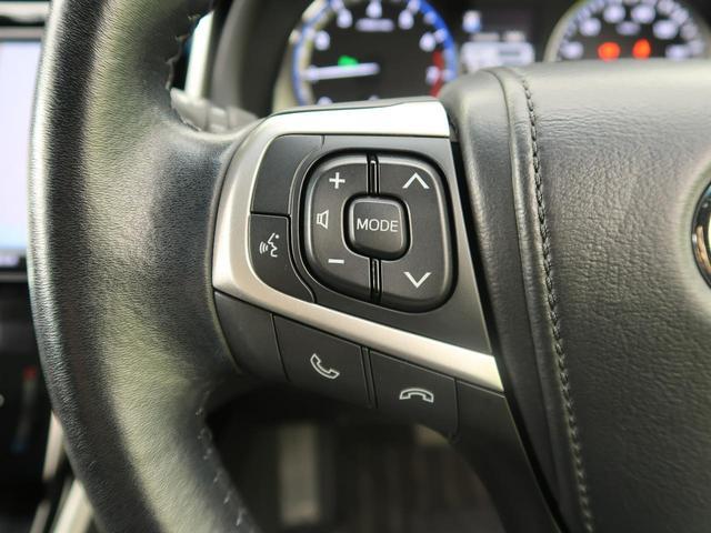 プレミアム 9型SDナビ フルセグ バックカメラ LEDヘッド パワーシート 純正18インチAW ETC ドラレコ スマートキー レーダークルーズ レーンアシスト オートハイビーム ニーエアバッグ ABS(23枚目)