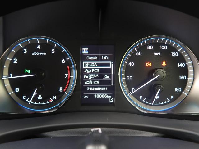 プレミアム 9型SDナビ フルセグ バックカメラ LEDヘッド パワーシート 純正18インチAW ETC ドラレコ スマートキー レーダークルーズ レーンアシスト オートハイビーム ニーエアバッグ ABS(27枚目)