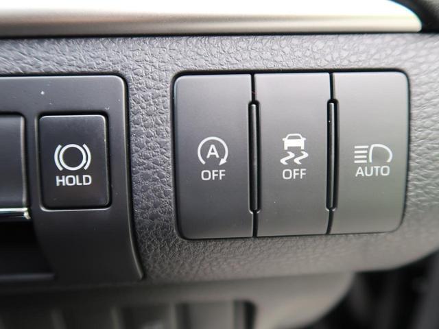 プレミアム 9型SDナビ フルセグ バックカメラ LEDヘッド パワーシート 純正18インチAW ETC ドラレコ スマートキー レーダークルーズ レーンアシスト オートハイビーム ニーエアバッグ ABS(28枚目)