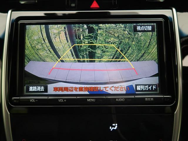 プレミアム 9型SDナビ フルセグ バックカメラ LEDヘッド パワーシート 純正18インチAW ETC ドラレコ スマートキー レーダークルーズ レーンアシスト オートハイビーム ニーエアバッグ ABS(29枚目)