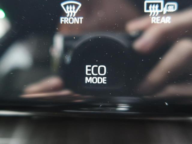 プレミアム 9型SDナビ フルセグ バックカメラ LEDヘッド パワーシート 純正18インチAW ETC ドラレコ スマートキー レーダークルーズ レーンアシスト オートハイビーム ニーエアバッグ ABS(31枚目)