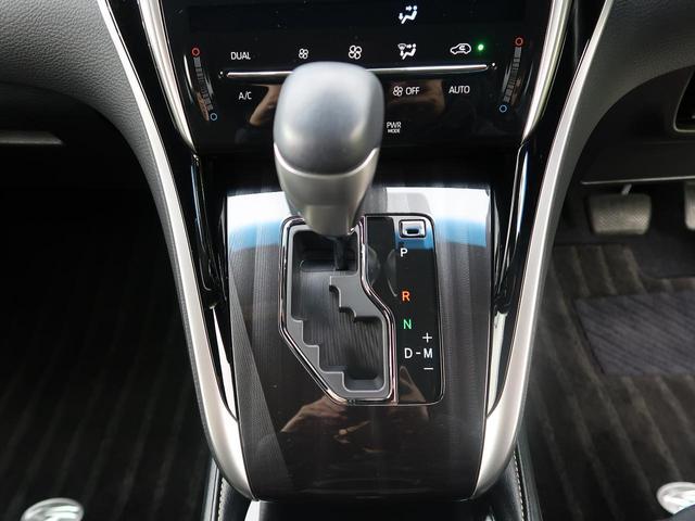 プレミアム 9型SDナビ フルセグ バックカメラ LEDヘッド パワーシート 純正18インチAW ETC ドラレコ スマートキー レーダークルーズ レーンアシスト オートハイビーム ニーエアバッグ ABS(33枚目)