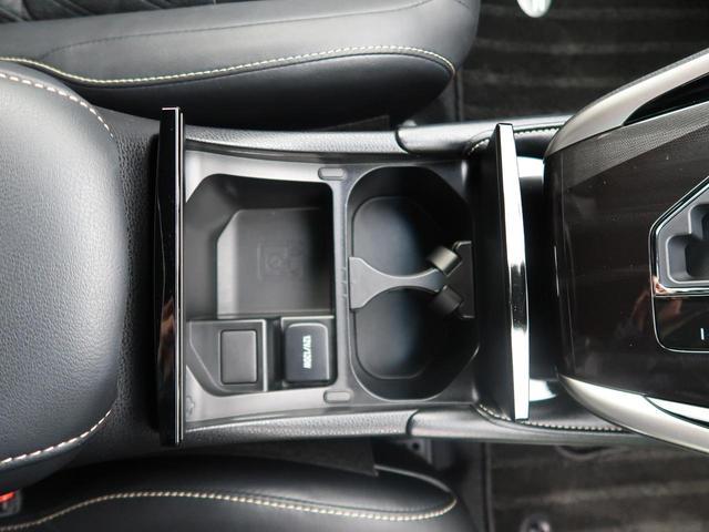 プレミアム 9型SDナビ フルセグ バックカメラ LEDヘッド パワーシート 純正18インチAW ETC ドラレコ スマートキー レーダークルーズ レーンアシスト オートハイビーム ニーエアバッグ ABS(34枚目)