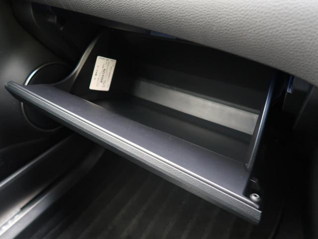 プレミアム 9型SDナビ フルセグ バックカメラ LEDヘッド パワーシート 純正18インチAW ETC ドラレコ スマートキー レーダークルーズ レーンアシスト オートハイビーム ニーエアバッグ ABS(36枚目)