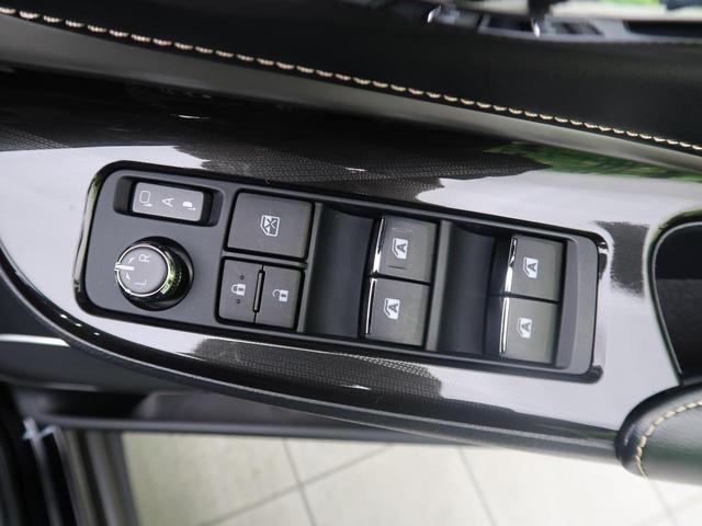 プレミアム 9型SDナビ フルセグ バックカメラ LEDヘッド パワーシート 純正18インチAW ETC ドラレコ スマートキー レーダークルーズ レーンアシスト オートハイビーム ニーエアバッグ ABS(37枚目)