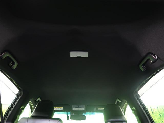 プレミアム 9型SDナビ フルセグ バックカメラ LEDヘッド パワーシート 純正18インチAW ETC ドラレコ スマートキー レーダークルーズ レーンアシスト オートハイビーム ニーエアバッグ ABS(42枚目)