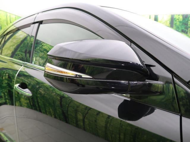プレミアム 9型SDナビ フルセグ バックカメラ LEDヘッド パワーシート 純正18インチAW ETC ドラレコ スマートキー レーダークルーズ レーンアシスト オートハイビーム ニーエアバッグ ABS(43枚目)