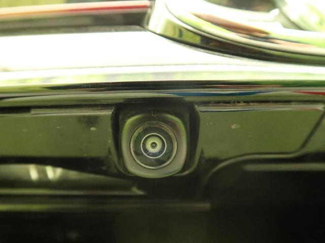 プレミアム 9型SDナビ フルセグ バックカメラ LEDヘッド パワーシート 純正18インチAW ETC ドラレコ スマートキー レーダークルーズ レーンアシスト オートハイビーム ニーエアバッグ ABS(44枚目)