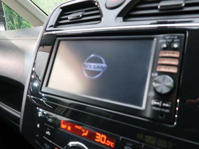 ハイウェイスター Vセレクション 純正SDナビ 両側電動スライド 禁煙車 純正16AW スマートキー バックカメラ ダブルエアコン クルーズコントロール オートライト アイドリングストップ(3枚目)