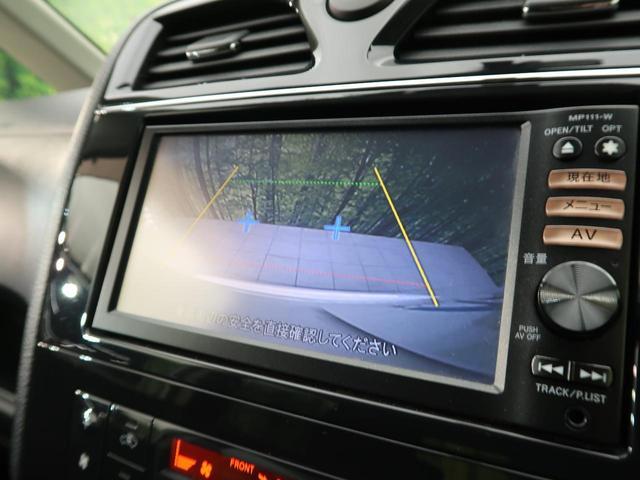 ハイウェイスター Vセレクション 純正SDナビ 両側電動スライド 禁煙車 純正16AW スマートキー バックカメラ ダブルエアコン クルーズコントロール オートライト アイドリングストップ(4枚目)