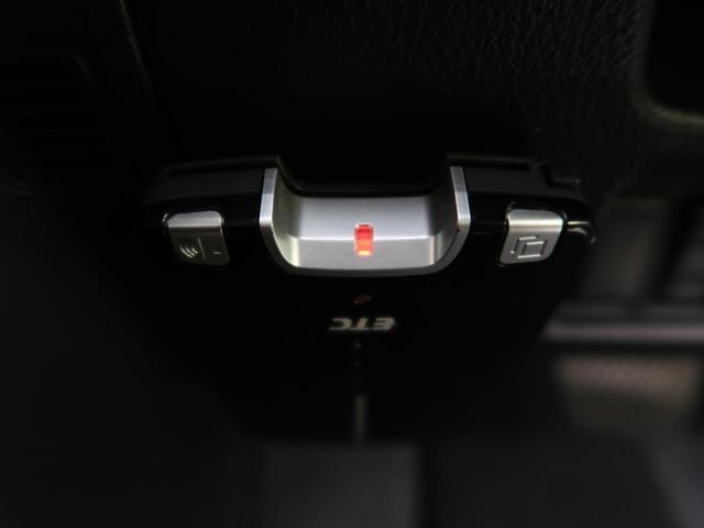 ハイウェイスター Vセレクション 純正SDナビ 両側電動スライド 禁煙車 純正16AW スマートキー バックカメラ ダブルエアコン クルーズコントロール オートライト アイドリングストップ(30枚目)