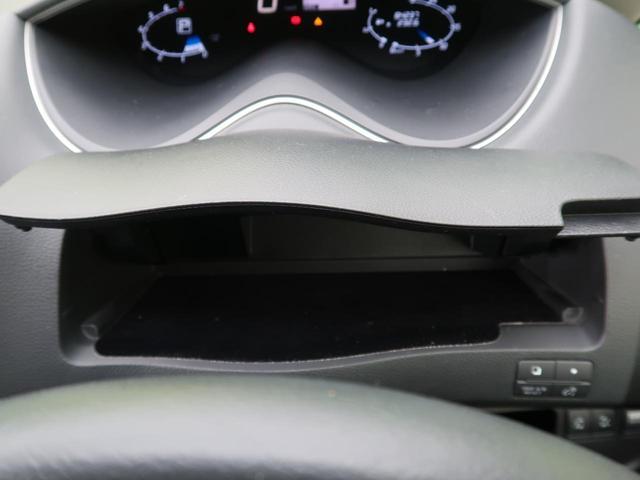 ハイウェイスター Vセレクション 純正SDナビ 両側電動スライド 禁煙車 純正16AW スマートキー バックカメラ ダブルエアコン クルーズコントロール オートライト アイドリングストップ(32枚目)