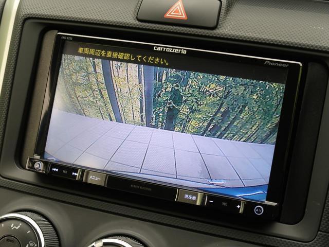 1.5X SDナビ ETC バックカメラ キーレス 禁煙 カーテンエアバッグ アイドリングストップ トラクションコントロール(4枚目)